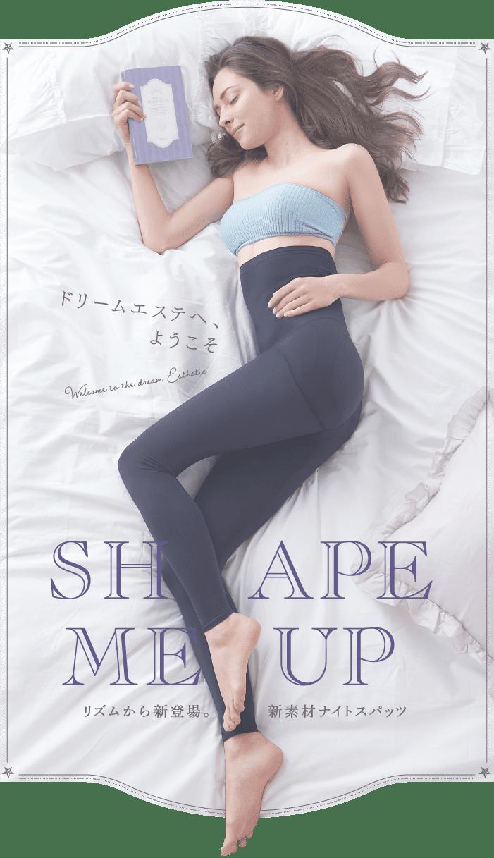 shape me up